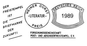 Heiner-Dürst-Literatur-Preis